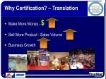 why certification translation