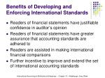 benefits of developing and enforcing international standards