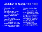 abdullah al ansari 1006 1089