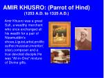 amir khusro parrot of hind 1253 a d to 1325 a d