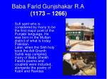 baba farid gunjshakar r a 1173 1266