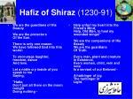 hafiz of shiraz 1230 91