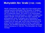 muhyiddin ibn arabi 1165 1240