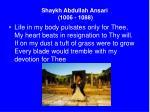 shaykh abdullah ansari 1006 1088