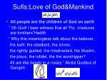 sufis love of god mankind