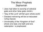 the minor prophets zephaniah