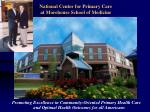national center for primary care at morehouse school of medicine