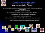october fire siege 200725
