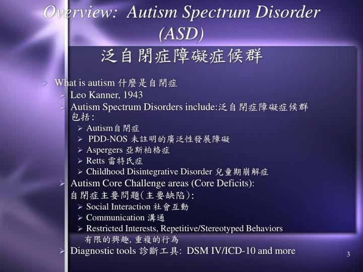 Overview autism spectrum disorder asd
