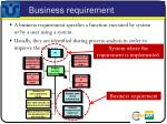 business requirement