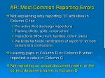 ar most common reporting errors