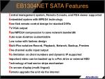 eb1304net sata features