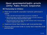 quasi governmental public private entity public private corporation