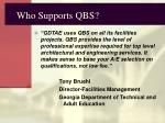 who supports qbs24