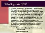 who supports qbs26