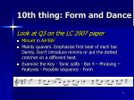 10th thing form and dance