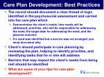 care plan development best practices