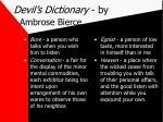 devil s dictionary by ambrose bierce