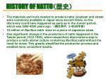 history of natto