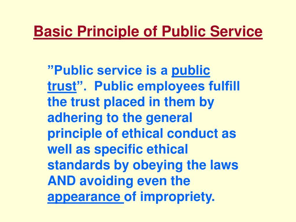 Basic Principle of Public Service