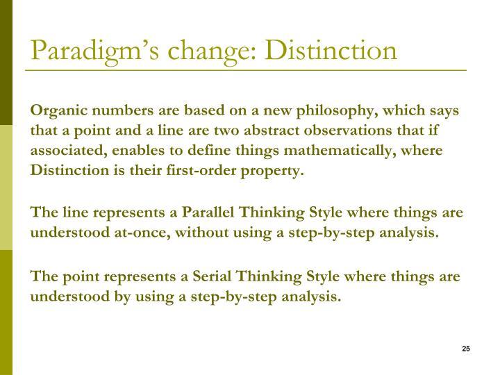 Paradigm's change: Distinction