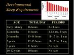 developmental sleep requirements