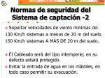 normas de seguridad del sistema de captaci n 2
