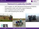 teamwork leadership transfer