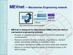 mevnet macedonian engineering network