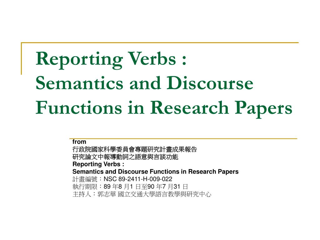 semantic search research paper Semantic web research papers pdf by laina francis on april 11 2018 05:46:16 a research paper can be an argumentative one or an analytical one an argumentative paper takes a particular proposition - for example, is a high rate of tax good.