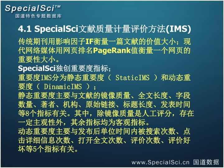4.1 SpecialSci