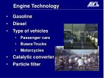 engine technology