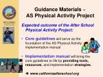 guidance materials as physical activity project