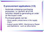 e procurement applications 1 3