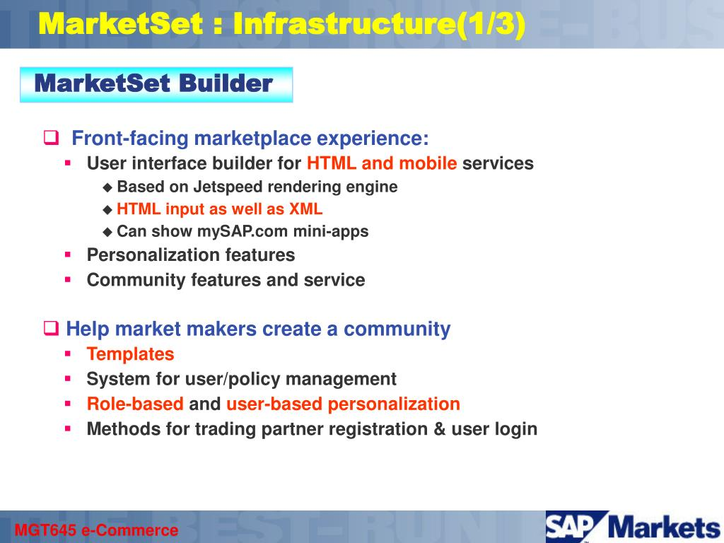 MarketSet : Infrastructure(1/3)