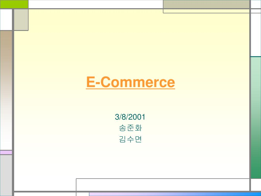 e commerce l.