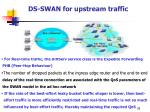 ds swan for upstream traffic