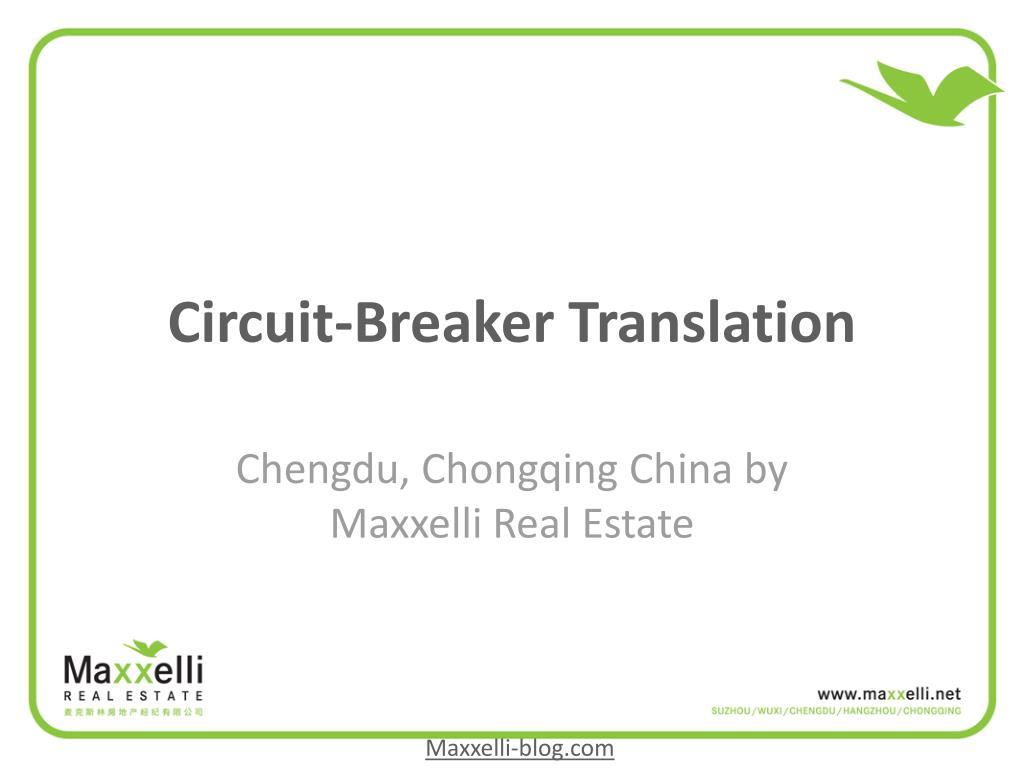 circuit breaker translation l.
