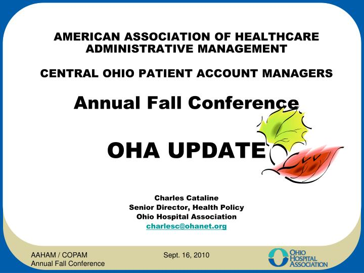 the american association of healthcare administrative