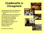 clubbenefits in chicagoland
