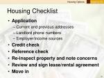 housing checklist