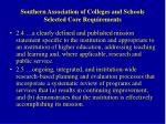 southern association of colleges and schools selected core requirements
