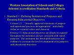 western association of schools and colleges selected accreditation standards and criteria