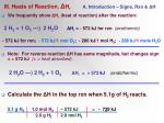iii heats of reaction h r a introduction signs rxn h
