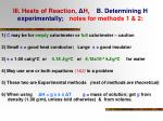 iii heats of reaction h r b determining h experimentally notes for methods 1 2