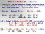 iii heats of reaction h r c hess s law
