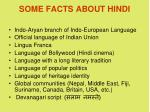 some facts about hindi