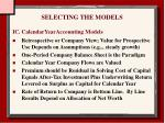 selecting the models10