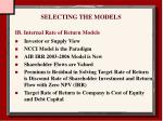 selecting the models9