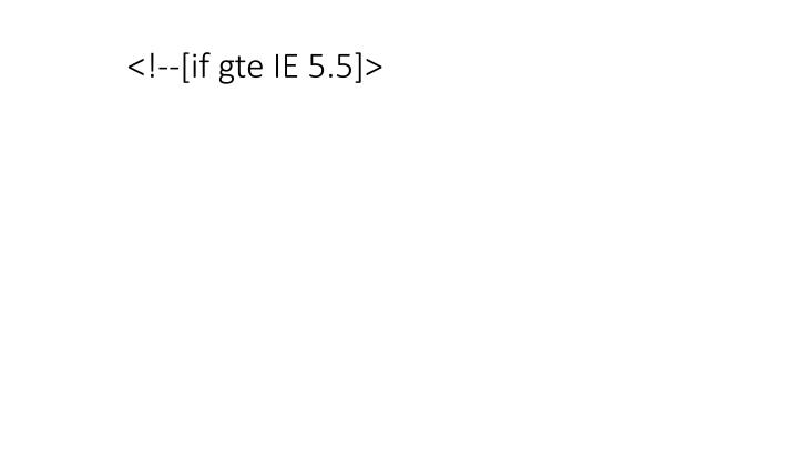 If gte ie 5 5